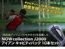 ゴルフクラブウェッジNOWcollectionJ2000アイアンキャビティバック【送料無料】