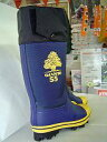 林業用強力スパイク長靴ミツウマ製岩礁長靴 スパイク底ブーツ