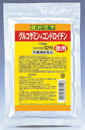 Glucosamine + Chondroitin (economy Pack)