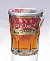 Ceramic pottery sake デルカップ and sweet (50 ml)
