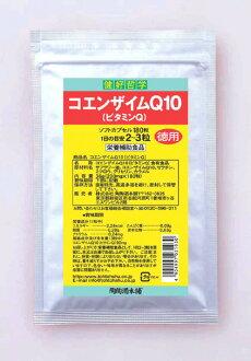 Coenzyme Q10 (vitamin Q) (value pack)