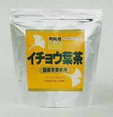 国産品にこだわった健康茶。無漂白パック使用。⇒イチョウ葉茶・国産茶葉仕様(5g×48包入ティ...