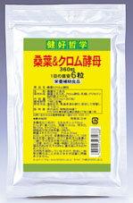 Mulberry leaf & chromium yeast