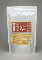 ■■■ゆほのぼの(東洋の香り)■■■30g×20包入