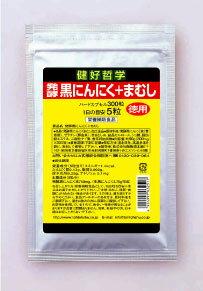 Fermented black garlic + Viper (tokuyo)