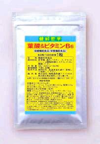 Folic acid & vitamin B6