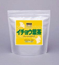 Ginkgo leaf tea ( 5 g × 48 wrapped tea bags into )