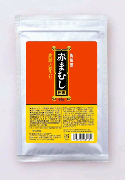 Red Viper powder Koryo Ginseng with