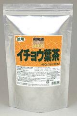 大人気「イチョウ葉茶」のお徳用サイズ⇒イチョウ葉茶 徳用パック(5g×96包入ティーバッグ)