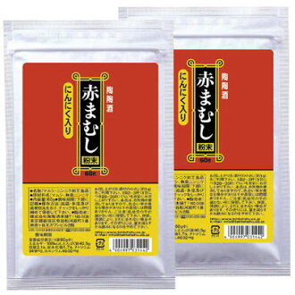 Red Viper powder, garlic with 10P20Nov15