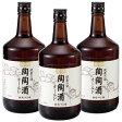 特撰陶陶酒オールド【3本セット】【smtb-s】