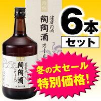 特撰陶陶酒オールド・6本セット
