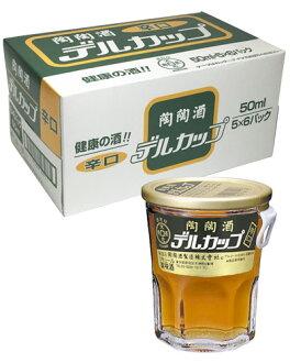 Sue Sue liquor Dell Cup (50 ml) hot 10P22Nov13