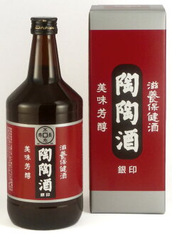 Ceramic porcelain sake silver markings, sweet (720 ml into)
