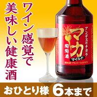 マカ・マイルド陶陶酒6本限定
