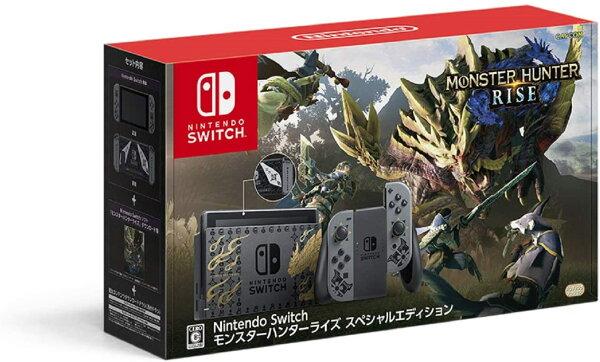 新品未開封 NintendoSwitchモンスターハンターライズスペシャルエディション