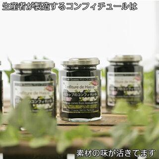 ギフト北海道土産送料無料果物フルーツブルーベリージャム無添加コンフィチュール「ブルーベリーコンフィチュール170g×5本」内祝い御祝引出物