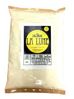 パン用(フランスパン)小麦粉「LaLune(ラ・リュンヌ)Type55プレヌ」1Kg