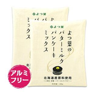 よつ葉のバターミルクパンケーキミックス
