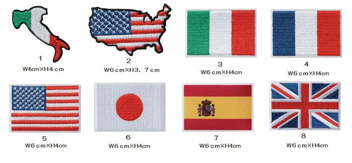 【送料無料】 刺繍ワッペン新登場 国旗シリーズワッペン2 10個セット