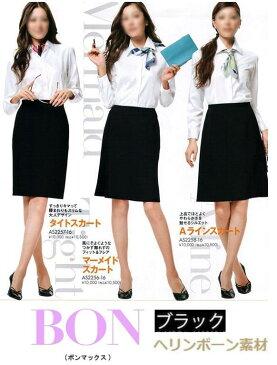 【送料無料】 ポリエステル100% ブラック タイトスカート オフィス サービスに最適   ボンマックス AS2257 16