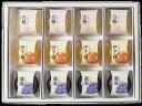 彩涼菓(国産フルーツゼリー)詰合せ 12個入 洋菓子 ゼリー 国産フルーツ 桃 もも ピオーネ ぶどう 伊予柑 いよかん ギフト 贈答品 お中元 十勝たちばな