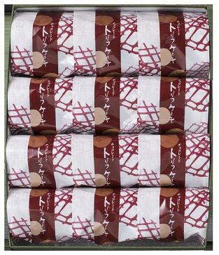 トリフケーキ12個入【洋菓子 和菓子 チョコ トリフチョコ フォンダンショコラ ショコラチョコレートケーキ 贈答品 ギフト 詰め合わせ】