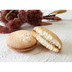 【フレッシュパンセマロンクリーム】菓心たちばな栗ブッセ