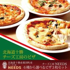北海道十勝幕別町チーズ工房NEEDSピザセット