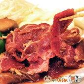 肉やりょうちくラム肉ジンギスカン