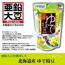 北海道産枝豆