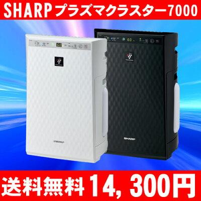 ★最安値に挑戦!PM2.5対応!高濃度プラズマクラスター7000搭載シャープ加湿空気清浄機 K…