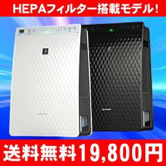 今だけ1,000円クーポン配布中!HEPAフィルター搭載!!高濃度プラズマクラスター7000搭…