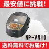 象印IH炊飯ジャー「極め炊きNP-VN10」5.5合炊き