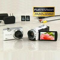 ビクターデジタルビデオムービー「EverioGZ-HM177」&カシオデジカメ「EXILIMEX-Z900」&16GBSDカード2枚セット!