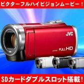 JVC フルハイビジョンムービー「ビクター Everio GZ-HM199」【バッテリー付き】
