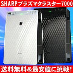 シャープKC-30T5プラズマクラスター7000 在庫ありはこの通販サイト