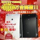 今すぐ使える1,000円オフク...