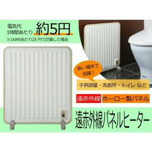 卡拉莎拉遠紅外線散熱器白色 HL-200b 型 ★ ☆ ▲