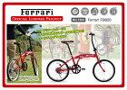 FerrariFDB20MG-FR20【RCP】【送料無料※北海道・離島への発送は送料をいただきます。お問い合わせください。】★☆▲