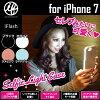 iFlashforiPhone7セルフィーライト付きスマホケースブラック【RCP】【送料無料※北海道・離島への発送は送料をいただきます。お問い合わせください。】★☆▲
