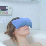 G-85-Cお風呂DE目枕【RCP】★☆