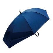 荷物が濡れにくいスライド設計UMBRELLA長傘65cm無地GJ-1818ネイビー【RCP】【4943526018493】【送料無料※北海道・離島への発送は送料をいただきます。お問い合わせください。】★☆▲□◇