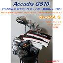 アキュディス メンズゴルフクラブセット フル11本クラブのみ フレックス S GS10 ゴルフ...