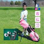 ジュニアゴルフクラブセット 6歳〜9歳RTB ルーズベルトテディベアゴルフ クラブセット  プレゼントキャディーバッグ付き 子供用 子供 キッズ用 初心者 ジュニア 子ども ゴルフセット ジュニアゴルフセット セット かわいい キャディバッグ付き