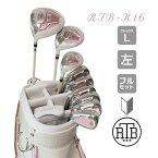 レディースゴルフクラブセット フル10本+キャディバッグ+ヘッドカバー 左利き用 RTB-K16 LH BL ルーズベルトテディベア レフティ