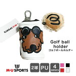 ボールホルダーゴルフボール2個用かわいいいぬエムユースポーツM・USPORTS