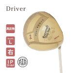 レディースゴルフクラブ単品ドライバーレディース高反発IPゴールド