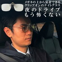 OAKLEY SUNGLASS FROGSKINS オークリー サングラス フロッグスキン POLISHED CLEAR/PRIZM RUBY 【ASIAN FIT】