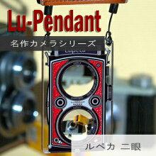 カメラをモチーフにした【IDカードサイズ携帯ルーペ】6倍/3.5倍の倍率の違う24mm精密光学ガラスルーペギフト贈り物記念品アクセサリとしてもお使いいただけます【Lupecarfx】ルペカ二眼赤・黒のカラーからお選びください日本製